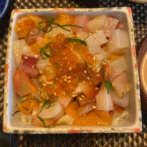 Mini Chirashi Sushi ที่มาพร้อมกับชุดอาหารกลางวัน